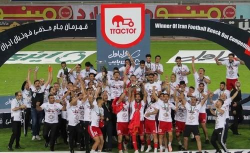جام حذفی ایران کی شروع میشه