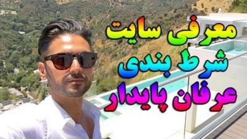 آدرس جدید سایت شهربازی